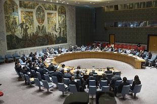 Tribunal pénal international des Nations Unies pour l'ex-Yougoslavie
